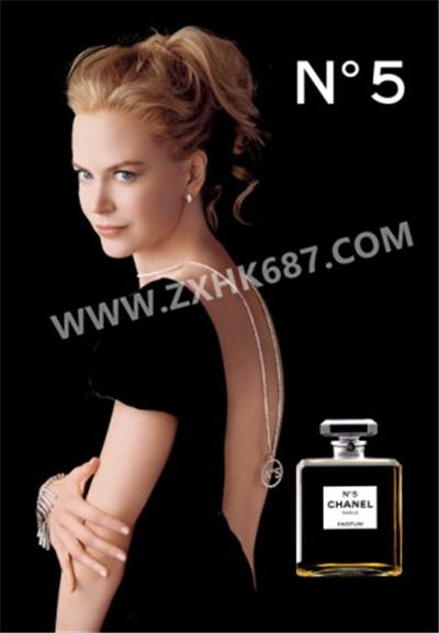 3D香水の広告写真